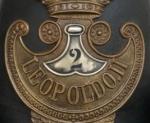 Elmo Ufficiale Guardia Civica Granducato di Toscana Leopoldo II, 1848