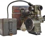 Zieloptik CXN (Emil Busch) per Lafette MG34, circa 1939
